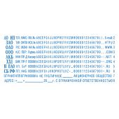 Универсальная касса букв, цифр и символов